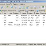 Отображение узлов сети Wi-Fi с помощью анализатора CommView for Wi-Fi