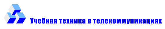 УМЦ СПбГУТ
