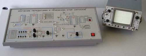 Установка по изучению приемника и передатчика DTMF-сигналов