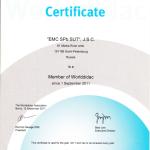 Сертификат участника Worlddidac